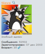 scr-02.PNG